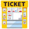 コロナの影響で金券ショップで売っている乗車券が価格崩壊!新宿⇔小田原間がまさかの…