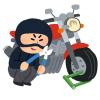 """【完璧】幾度となくバイクを盗難されたツイ民による""""最強の駐輪方法""""がコチラwww"""