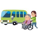 """「一昔前のギャルゲーみたいだ…」ある介護タクシーのロゴが""""萌え""""すぎだと話題に😅"""