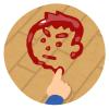 【悲報】読みかけの本に「梅酢」をこぼしたら…本のジャンルが変わってしまった😂