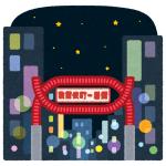 """「ピューリッツァ賞ものだろ…」歌舞伎町で撮影された一枚の写真が""""龍が如く""""すぎると話題に😱"""