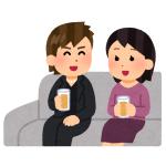 【哀愁】歌舞伎町ホストによる短歌をまとめた本『ホスト万葉集』が秀逸www