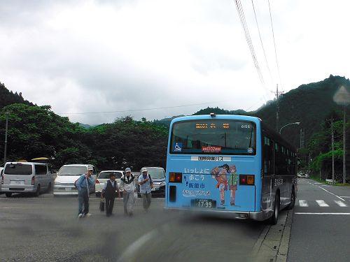DSCF0273-s