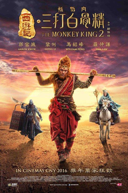 Film Mandari Terbaru, The Monkey King 2
