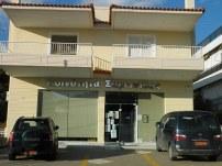 Το τέως κοινοτικό κατάστημα και νυν κατάστημα τής Δημοτικής Κοινότητας Σαρωνίδας