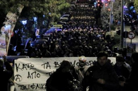 athens13marchdemo2