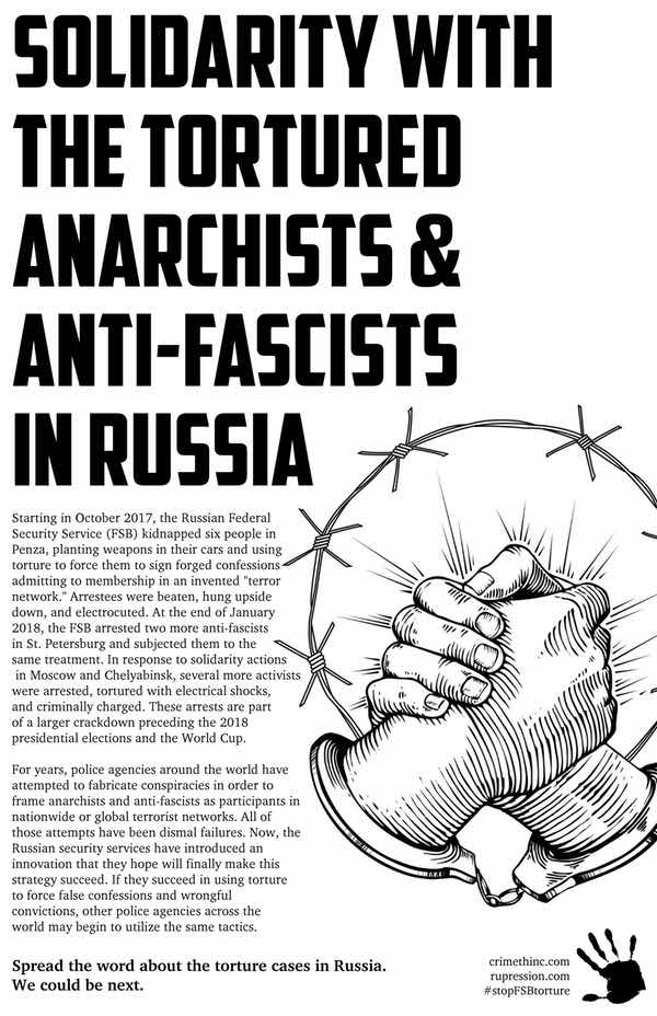 solidarity-with-the-tortured-anarchists-and-anti-fascists-in-russia-poster-2.jpg