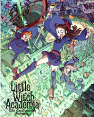 littewitch
