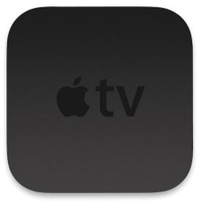 Cómo configurar un Apple TV como un Home Hub para los dispositivos HomeKit