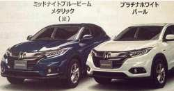 2019 Honda HR-V Redesign Gets Leaked in Brochure