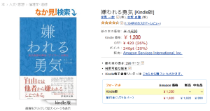 amazon kindle ver.