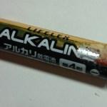 コーナンのプライベートブランドであるLIFELEXのアルカリ乾電池の液漏れが酷い