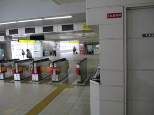 大阪モノレール 大阪空港の改札