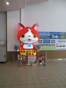 福知山駅にいたジバニャン