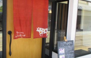 近江牛を使ったランチがどれも美味しい、おにくや食堂スエヒロ