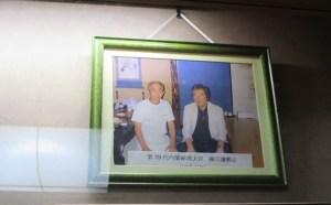 細川内閣総理大臣も訪れた、けんぞうそば