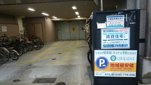 akippa なんば周辺の駐車場