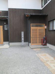 宝泉寺禅センター 禅堂