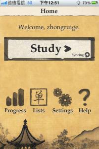 Main screen in the app.