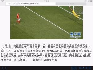 PinyinBrowser_Pinyin