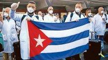 Panamá suscribe acuerdo para traer personal de salud cubano para el combate a la pandemia