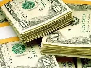 Para los que llevan los numeritos.. La deuda externa RD sobrepasaría US$20 mil millones en 2011