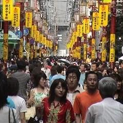 Población de China supera los 1.340 millones