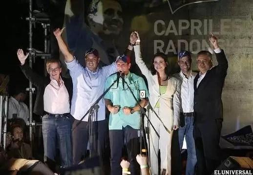 Henrique Capriles gana las primarias y enfrentará a Chávez