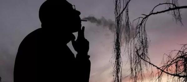 fumar parque