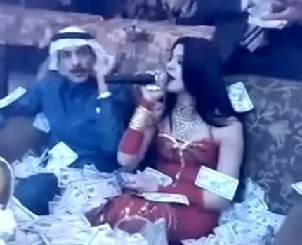 arabe dinero