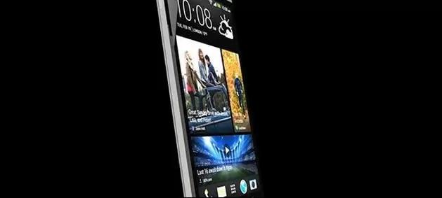 HTC One es elegido como el mejor teléfono móvil de 2013
