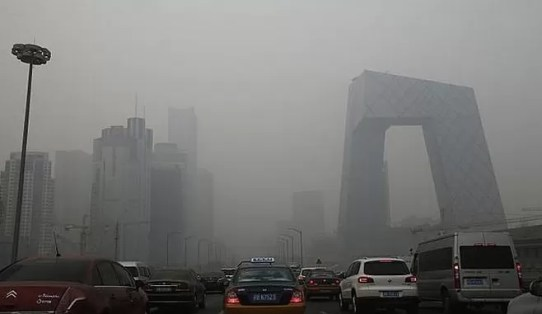 Pekin Contaminacion