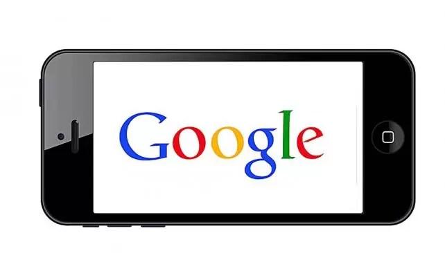 google-movil-friendly