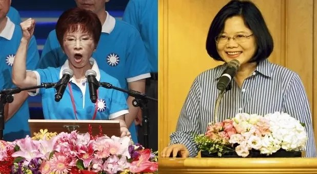candidatas taiwan