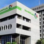 El Banco BHD León generó 1,400 kilovatios de energía limpia