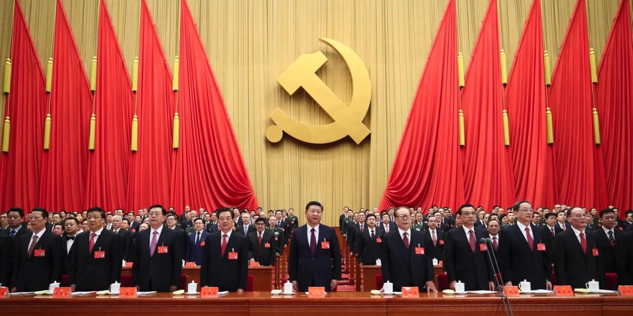 Cinco cosas que NO SE SABEN sobre el Partido Comunista chino