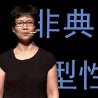 Una científica china que está muy caliente en las redes