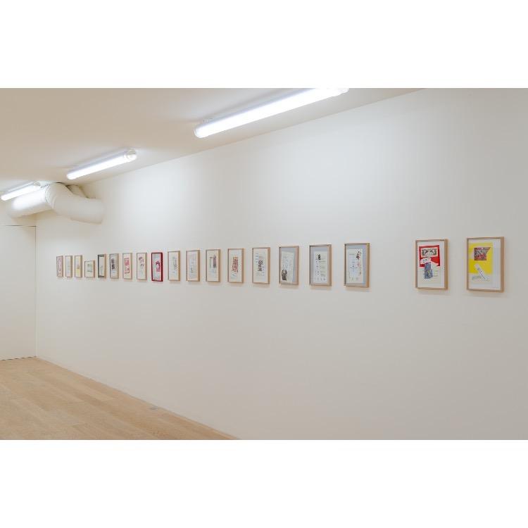 Vue de l'exposition de Marie Chamant «Javelles – Jachères – Polygraphie», avec : «D'après des estampes chinoises du nouvel an», 2009. Photographie: © Grégory Copitet – Enseigne des Oudin