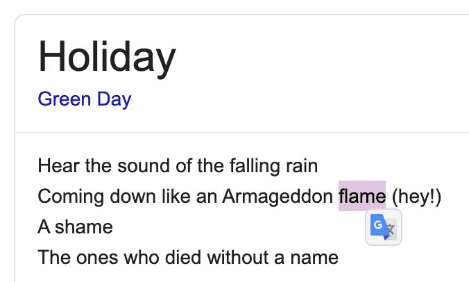 """Début des paroles de Holiday de Green Day pour l'article """"3 Exercices Pour s'Entraîner À La Dictée Musicale"""""""