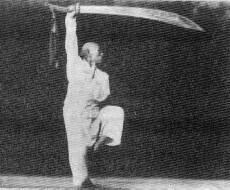 Yin Fu Ba Gua Zhang