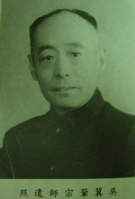 Liu He Ba Fa