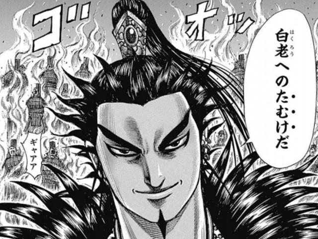 kingdom-kanki-mogo