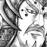 kingdom-kotyo-general
