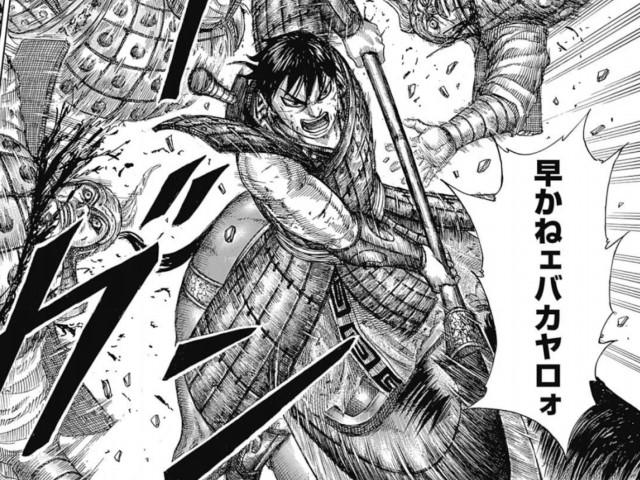 kingdom-shin-force-strongest