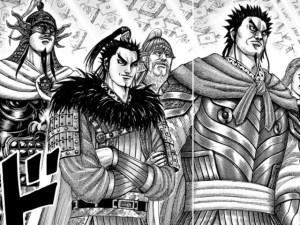 kingdom-general-height