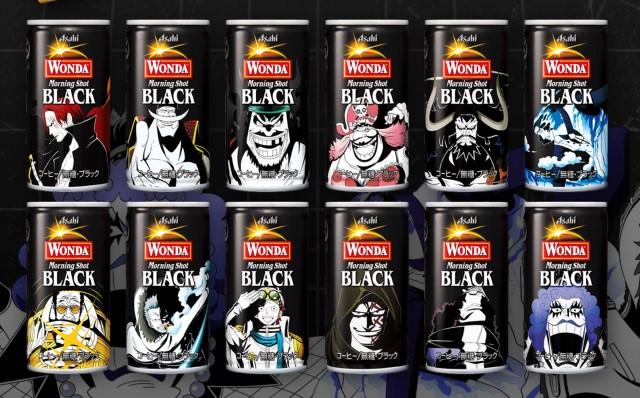 ワンピース ワンダ限定缶 いつまで 種類 場所 どこ 飾り方 3