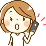 iphonewosagasu-tsuuchi-1