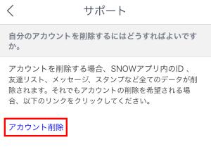 snow-id-henkou07