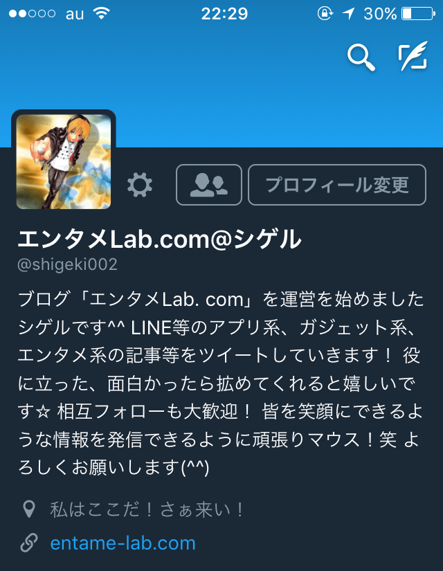 【twitter】黒色の画面・背景「夜間モード」の意味や変え方!