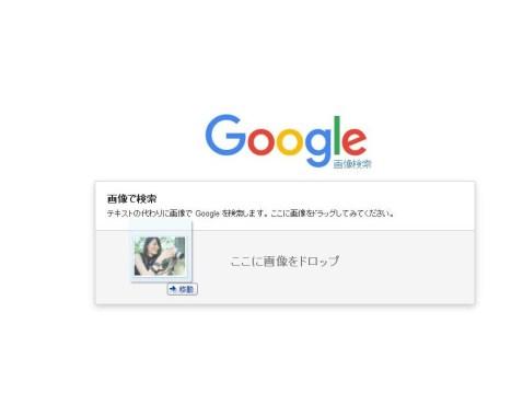 facebook-ayashii-5